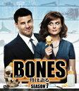 BONES−骨は語る−シーズン7 SEASONSコンパクト・ボックス