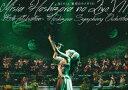 MISIA/星空のライヴVII-15th Celebration-Hoshizora Symphony Orchestra