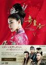 奇皇后-ふたつの愛 涙の誓い-DVD-BOXV