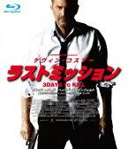 ラストミッション(Blu−ray Disc)