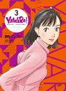 YAWARA! DVD−BOX3