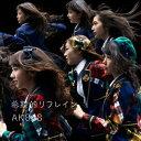 Idol Name: A Line - AKB48/希望的リフレイン(Type−C)(通常盤)(DVD付)