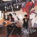 フライド・プライド/ROCKS