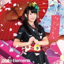 偶像名: Ta行 - Doll☆Elements/君に桜ヒラリと舞う(初回生産限定盤D)