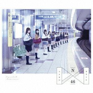 乃木坂46/透明な色(Type−A)(DVD付)...:ebest-dvd:14042951