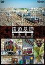 鉄道基地 阪急電鉄 西宮車庫・正雀車庫・平井車庫・桂車庫
