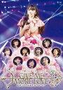 モーニング娘。'14/モーニング娘。'14 コンサートツアー2014秋 GIVE ME MORE LOVE〜道重さゆみ卒業記念スペシャル〜