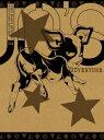 ジョジョの奇妙な冒険スターダストクルセイダース エジプト編 Vol.4(初回限定版)