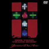 """ジャンヌダルク/1999 TOUR""""CHAOS MODE"""""""