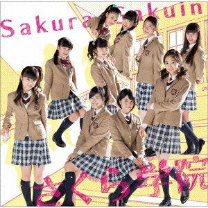 さくら学院/さくら学院2014年度 〜君に届け〜(初回限定ら盤)(Blu−ray Disc付)