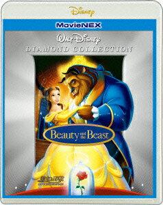 美女と野獣 ダイヤモンド・コレクション MovieNEX ブルーレイ+DVDセット...:ebest-dvd:14087403