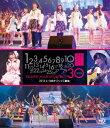 NMB48/NMB48 リクエストアワーセットリストベスト30 2013.4.18@オリックス劇場(Blu-ray Disc)