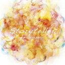 MAGIC OF LiFE/Storyteller(初回限定盤)(DVD付)