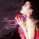テレサ・テン/テレサ・テン 40/40~ベスト・セレクション(デラックス盤)(初回限定盤)(DVD付)