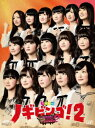 乃木坂46/NOGIBINGO!2 DVD-BOX(初回限定版)