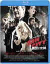 シン・シティ 復讐の女神 コレクターズ・エディション(Blu−ray Disc)