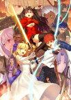 Fate/stay night[Unlimited Blade Works] Blu−ray Disc Box II【完全生産限定版】(Blu−ray Disc)