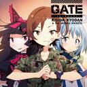 岸田教団&THE 明星ロケッツ/GATE~それは暁のように~(初回限定盤)(DVD付)