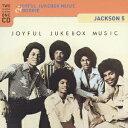 R & B, Disco Music - ジャクソン5/ジョイフル・ジュークボックス・ミュージック/ブギー+1
