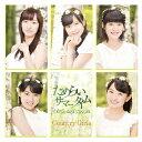 Idol Name: Ka Line - カントリー・ガールズ/わかっているのにごめんね/ためらい サマータイム(初回生産限定盤B)(DVD付)