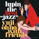 "Jazz - 大野雄二 with フレンズ/LUPIN THE THIRD「JAZZ」シリーズ・ベストアルバム LUPIN THE BEST""JAZZ""[Blu-spec CD2]"