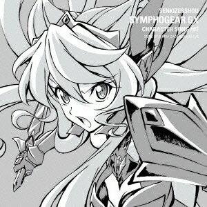 日笠陽子(マリア・カデンツァヴナ・イヴ)/戦姫絶唱シンフォギアGXキャラクターソング7