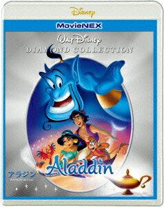 アラジン ダイヤモンド・コレクション MovieNEX ブルーレイ+DVDセット...:ebest-dvd:14198533