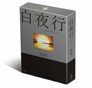 白夜行 完全版 Blu−ray BOX(Blu−ray Disc)