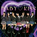2o Love to Sweet Bullet/BABY KISS(完全生産限定盤)(DVD付)