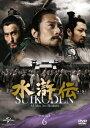 【送料無料】水滸伝 DVD−SET6 シンプル低価格バージョン