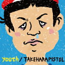 竹原ピストル/youth