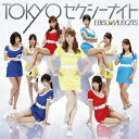 Idol Name: A Line - 恵比寿★マスカッツ/TOKYOセクシーナイト(初回限定盤B)(DVD付)