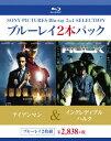 アイアンマン/インクレディブル・ハルク(Blu-ray Disc)