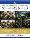 楽天イーベストCD・DVD館カンパニー・オブ・ヒーローズ バルジの戦い/スターリングラード 史上最大の市街戦(Blu−ray Disc)