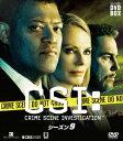 Rakuten - CSI:科学捜査班 コンパクト DVD−BOX シーズン9