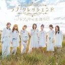 Idol Name: Ra Line - ラブ・クレッシェンド/コップの中の木漏れ日(Type−A)(初回生産限定盤)(DVD付)