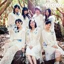 Idol Name: Ra Line - ラブ・クレッシェンド/コップの中の木漏れ日(Type−C)(初回生産限定盤)(DVD付)