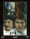 楽天イーベストCD・DVD館さらば友よ ユニバーサル思い出の復刻版(Blu−ray Disc)