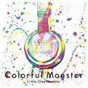 Little Glee Monster/Colorful Monster