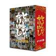 かりゆし58/10周年記念ベストアルバム「とぅしびぃ、かりゆし」(初回生産限定スペシャルBOX盤)(DVD付)