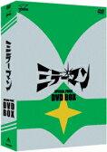 ミラーマン DVD−BOX