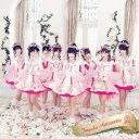 偶像名: Ha行 - 放課後プリンセス/純白アントワネット(初回限定盤)(DVD付)
