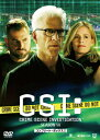 CSI:科学捜査班 シーズン14 コンプリートDVD BOX−I