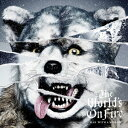 MAN WITH A MISSION/The World's On Fire(通常盤)