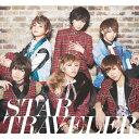 風男塾/STAR TRAVELER(初回限定盤A)(DVD付)
