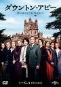 ダウントン・アビー シーズン4 DVD−BOX