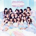 Idol Name: Ha Line - 原駅ステージA&ふわふわ/フワフワSugar Love/Rockstar(ふわふわ盤)