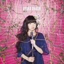 大橋彩香/起動〜Start Up!〜(初回限定盤)(DVD付)