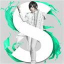 蒼井翔太/S(初回限定盤)(Blu−ray Disc付)