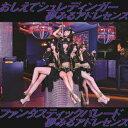 偶像名: Ya行 - 夢みるアドレセンス/おしえてシュレディンガー/ファンタスティックパレード(初回生産限定盤A)(DVD付)